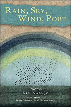 Rain, Sky, Wind, Port