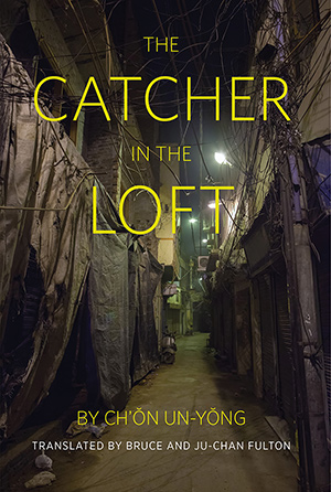 The Catcher in the Loft